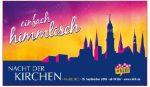 p_2018-09-15-hh-nacht-der-Kirchen-2018